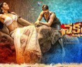 Krishna Vamsi's Nakshatram latest posters