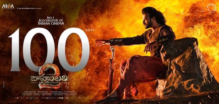 Baahubali2 100 days poster