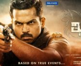 Karthi's Khakee (The Power Of Police) Teaser