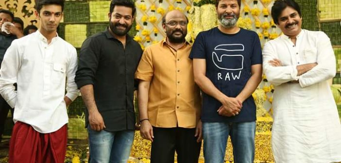 NTR-Trivikram movie launch