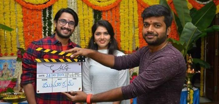 RajTarun's Lover Movie Launch pics