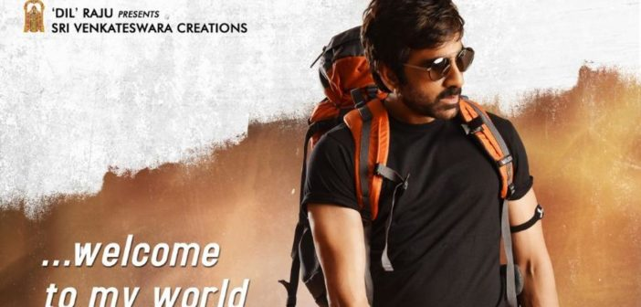 Raja The great : Only RaviTeja the great