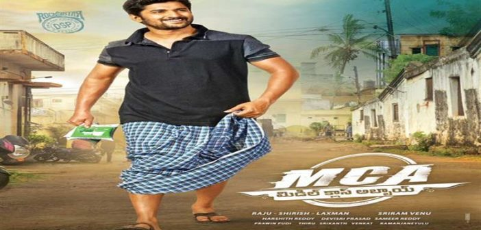 Natural Star's MCA first look