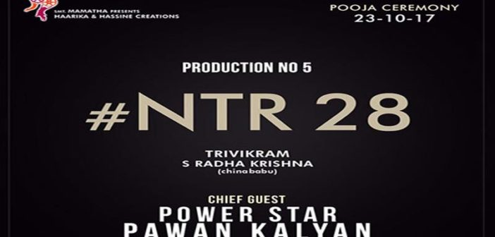 PowerStar as Chief guest for Jr.Ntr Trivikram's combo