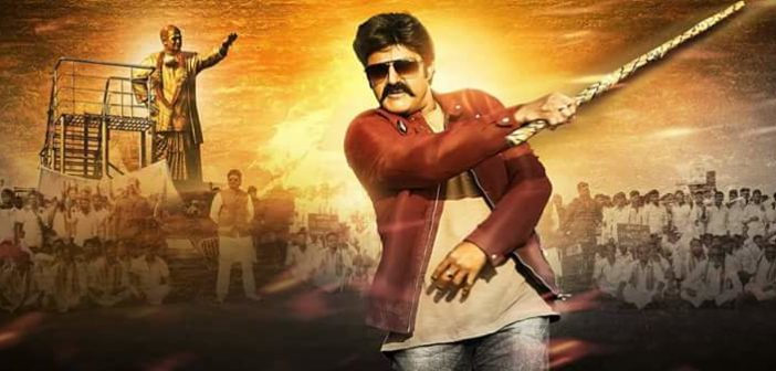 NBK's JaiSimha first look