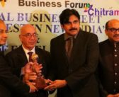 Pawan kalyan recieved IEBF Global Excellence Award at London