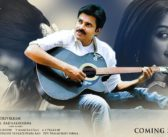 PSPK25 :  Kodaka Song is very entertaining
