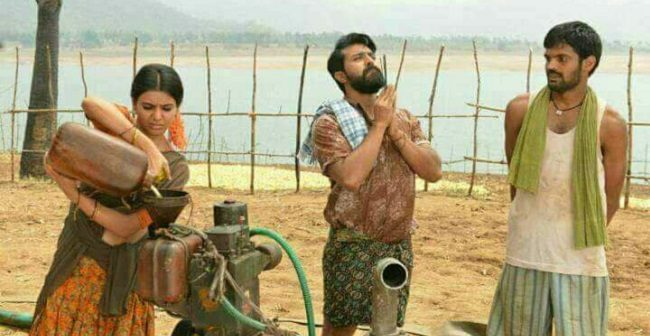 Rangasthalam : Samantha village looks