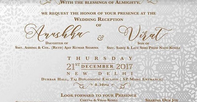 Kohli Anushka's wedding reception on Dec21st