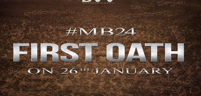 MB24 : To take oath on 26th