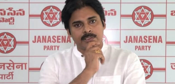 PSPK decided to pause for good cause