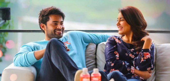 Tholi Prema Trailer : Different treat