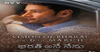 Bharat Ane Nenu Teaser on March 6th