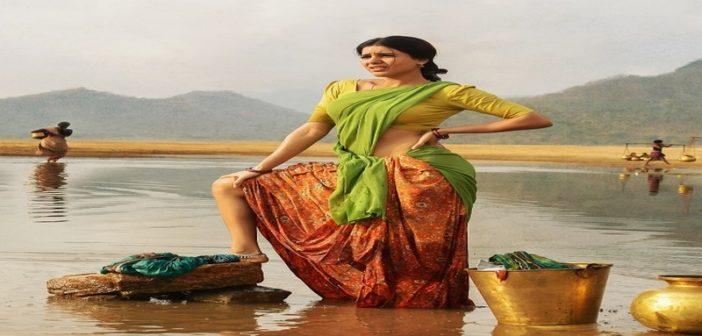 Rangastalam : Samantha special teaser
