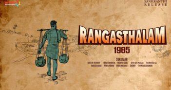 Rangasthalam Trailer