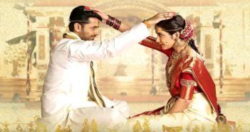 Nithin's Srinivasa Kalyanam first look