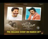 Pawan and Trivikram to grace Chal Mohan Ranga event