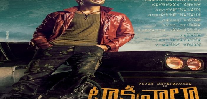 Geetha Arts TaxiWala Vijay's First look
