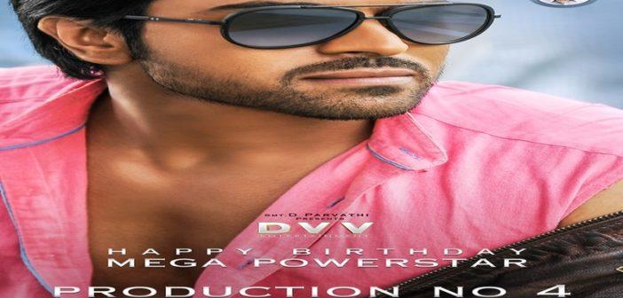 Chittibabu New look for Boyapati's film