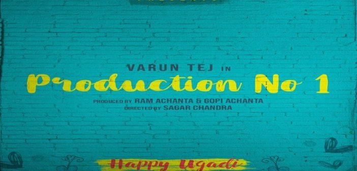 Varun's Next with 14 Reels