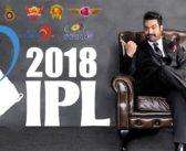 Trivikram's JrNtr IPL ad