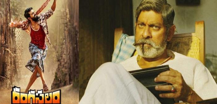 President garu Bag's Bollywood biggie