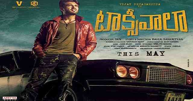Arjun Reddy as Joyfull Taxiwala